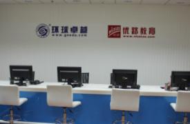 武汉优路教育学校